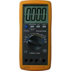 Wzorcowanie AT-9945 multimetru cyfrowego Standard Instruments